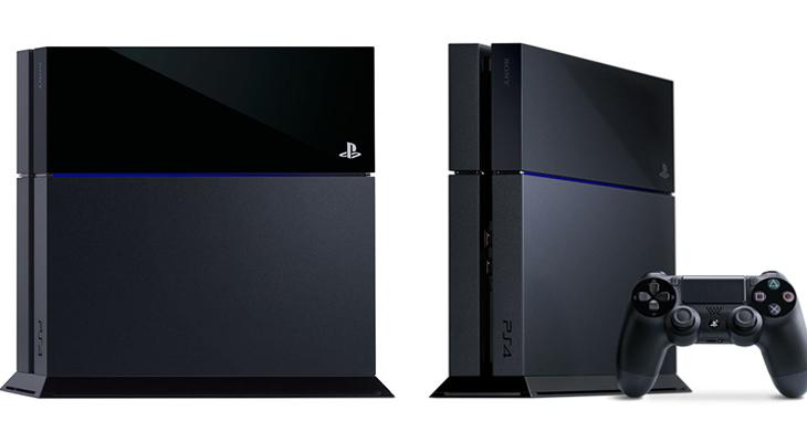 ps4-playstation-4-console-front